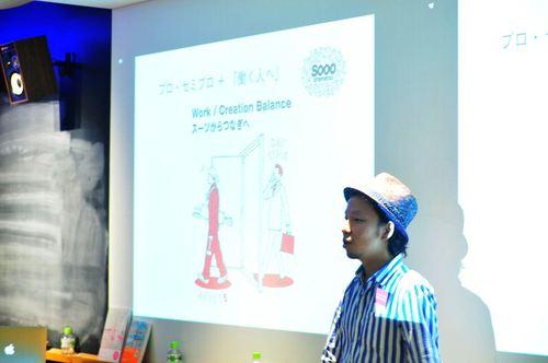 副業の場をつくったり、東東京の情報を発信するメディアをつくったりと活動は多岐にわたります