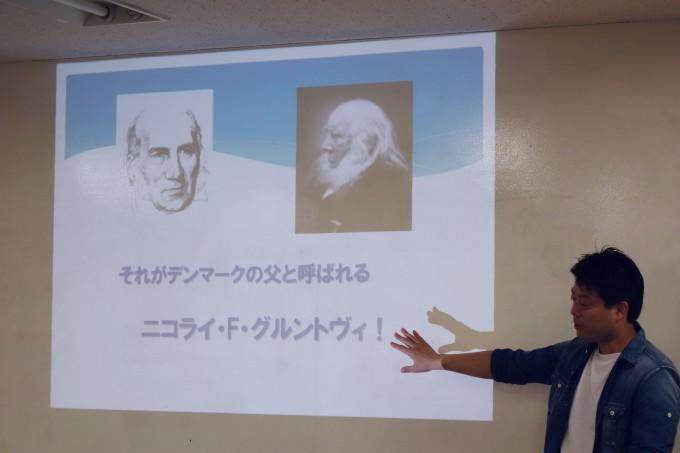 「ぐるんとびー駒寄」の名前の由来を説明する菅原さん