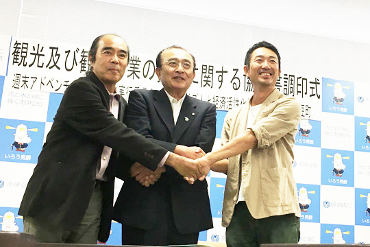 南伊豆町役場にて行われた記者会見の様子。